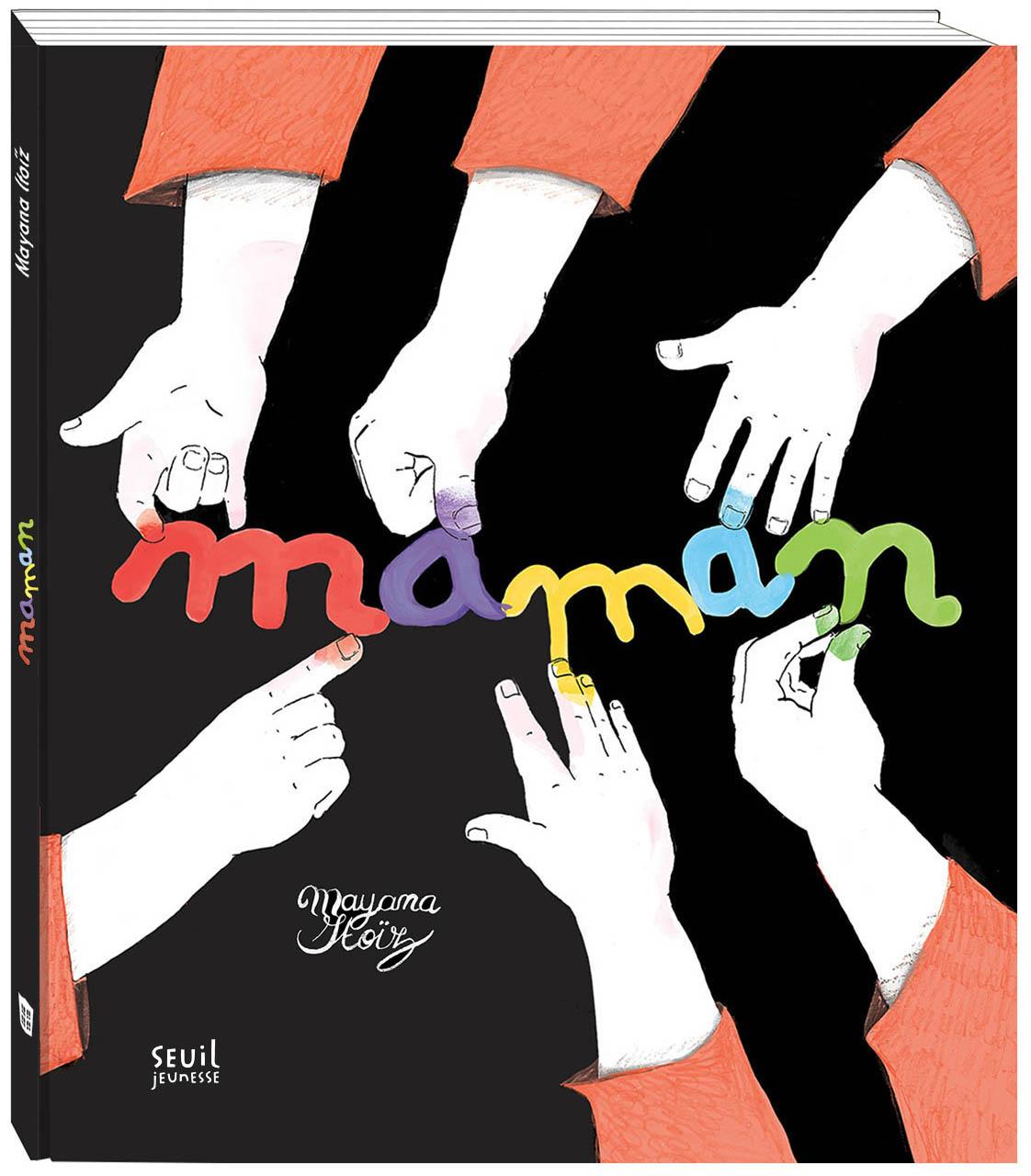 Maman-Seuil Jeunesse-2017
